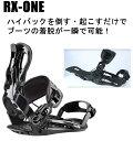 ヘッド HEAD スノーボードビンディング RX-ONE ブ...