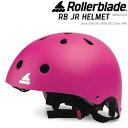 ローラーブレード インライン ジュニア ヘルメット 2020 RB JR HELMET ピンク 子供用 060H0110110 ROLLERBLADE 【C1】【w17】