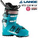 スキーブーツ ラング 女性向け テックビンディング対応 XT3 110 W LV(Freedom Blue)LBJ7100(20-21 2021) フリーライド LANGE スキーブーツ【w34】