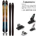 Bluemoris スキー 2021 JAZZY BLUENOTE + 20 マーカー GRIFFON 13 ID 90mmブレーキ スキーセット 20-21 ブルーモリス スキー板 【L2】【代引不可】【w34】