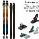 Bluemoris スキー 2021 JAZZY BLUENOTE + 21 マーカー SQUIRE 11 ID 90mmブレーキ スキーセット 20-21 ブルーモリス スキー板 【L2】【代引不可】【w34】