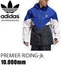 Adidas アディダス ●Oサイズのみ スノーボード ウエア メンズ ジャケット PREMIER RIDING -jacket / ACTIVE BLUE-CARBON-CREAM WHITE ジャケット (19-20/2020)アディダス ウェア 【C1】【w03】