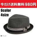 【大きいサイズ 帽子】 サンクチュアリ ストローハット 中折れハット 麦わら メンズ