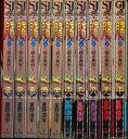 【宅配便のみ】【コミックセット】 ビン〜孫子異伝1巻〜10巻未完セット 【中古】afb