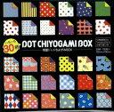 【おりがみ】 ショウワグリム 両面ドット千代紙BOX No.23-2187-1000