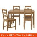 【IKEA/イケア/通販】 JOKKMOKK テーブル&チェア4脚, アンティークステイン(20211105/60365803) 木目カントリー調のダイニングテーブルとダイニングチェアのセット