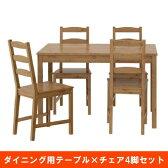 【期間限定】【IKEA/イケア/通販】 JOKKMOKK テーブル&チェア4脚, アンティークステイン(d)(20211105) 木目カントリー調のダイニングテーブルとダイニングチェアのセット