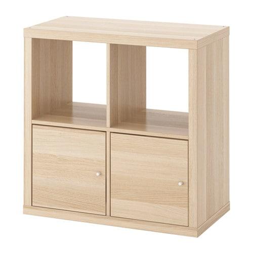 IKEA KALLAX (カラックス) シェルフユニット