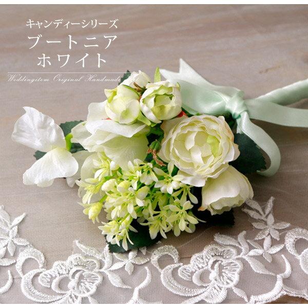 Bouquet0229 1
