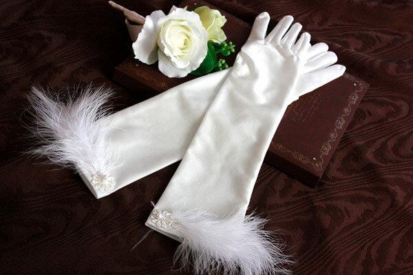 【結婚式 グローブ】白鳥の湖!ウェディンググローブロング オフホワイト