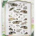 楽天Weekend Charm【新商品】Herbarium club(ハーバリウムクラブ) 金箔和柄 シール