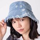 ショッピング日よけ SALE37%OFF ダメージバケットハット 帽子 日除け対策 日焼け対策 UV 韓流ファッション デザインハット バケットハット シンプル ダメージ加工 レディース WEGO wego ウィゴー