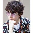 ショッピングメガネ ボストンクリアフレーム メンズ レディース ユニセックス 眼鏡 メガネ 伊達メガネ 透明レンズ 薄い色 カラーレンズ 飛沫対策 感染対策 感染症対策 ウイルス対策 男女兼用 wego