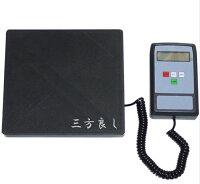 デジタルスケール100kgデジタルチャージングスケール【三方良し】高精度セパレート型デジタルはかり隔測式アルミケース付【はかりデジタル計り量り】