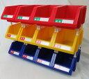 【あす楽対応】連結パーツボックス (大) ×12コ 【三方良し】 三色混合セット(ブルー/イエロー/レッド各4コ)同じ色セット組も選べる…