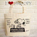 snoopy town 通販