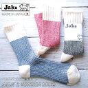 【Jake/ジェイク】【Men's/メンズ/男性用】【201...