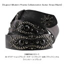 SUGIZOさんのSマークの刻印入り!!【Sugizo×Modern Pirates Guitar Strap /Black】LUNA SEA・SUGIZO・X...
