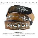 SUGIZOさんのSマークの刻印入り!!【Sugizo×Modern Pirates Guitar Strap /Camel】LUNA SEA・SUGIZO・X JAPAN・菊丸・ギターストラップ・スタッズ・本革・スワロフスキー