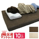 【予約】【レビュー報告で10%引きCP配布】 日本人にはちょ...