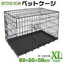 【最大2000円引きCP】ペットケージ 折りたたみ 中型犬用...