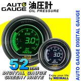 オートゲージ 油圧計 52Φ デジタルLCDディスプレイ ホワイト/グリーン  [メーター LED autogauge 52mm ドレスアップ 車 改造] 612OP