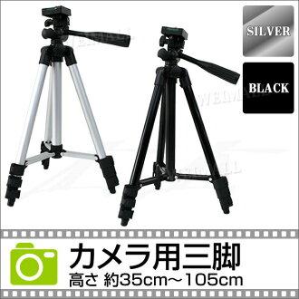 相機三腳架的單反緊湊型相機三腳架相機站羽量級單反相機三腳架三腳架攝像機三腳架 4 階段伸縮容易射擊 10P01Oct16 數碼單反攝像機特殊情況