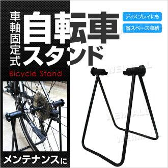 自行車架自行車站地方自行車站自行車站自行車展架折疊自行車支架黑色 10P19Dec15
