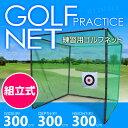 ★10%OFF★【最大2000円OFFクーポン配布♪】ゴルフ...