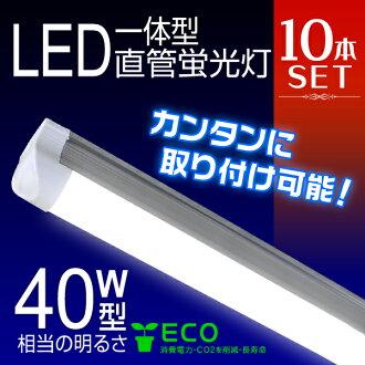 LED 日光燈 40W 類型設備的綜合性 120 釐米 100 V/200 V 的 led 螢光 40w 帶領螢光 40W 形式直管領導螢光燈 40w 直管領導 120 釐米螢光 40W 類型領導直接燈管 40w 帶領螢光燈直管 40 w 形狀導致光 led 螢光 ★
