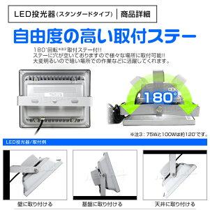 【2個セット】LED投光器30W300W相当6000K昼光色広角120度防水加工3mコード付き送料無料[LED投光器看板灯集魚灯作業灯駐車場灯ナイター照明LEDライト多用途人気]A42C4