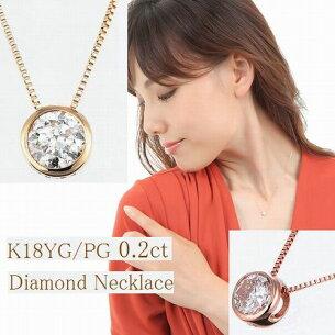 ダイヤモンド ネックレス カラット レディース シンプル