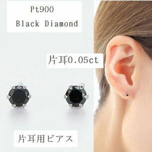 プラチナ ブラック ダイヤモンド カラット ブラックダイヤピアス レディース シンプル