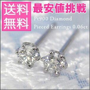 プラチナ ダイヤモンド カラット レディース シンプル ジュエリ