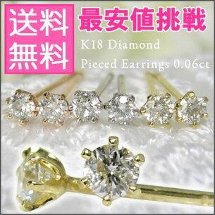 ダイヤモンド カラット ダイヤピアスレディース シンプル ジュエリー アクセサリー