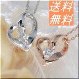【】【あす楽】【ホワイトゴールド】【イエローゴールド】【ピンクゴールド】【ハート】【ダイヤネックレス】【一粒石】【ダイヤ】【最安値】【K10】83%OFF!ダイヤモンド ネックレス オープンハート