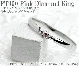 プラチナ ダイヤモンド レディース シンプル