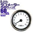 【最大2000円OFFクーポン】オートゲージ タコメーター 60Φ バイク汎用 60BKTA0 10P27May16