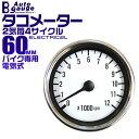 【最大1000円OFFクーポン】オートゲージ タコメーター 60Φ バイク汎用 60BKTA0