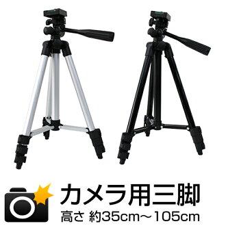 相機三腳架單反緊湊型相機三腳架相機站羽量級單反相機三腳架三腳架攝像機三腳架 4 階段伸縮容易射擊數碼觀景窗單反相機 w/特例