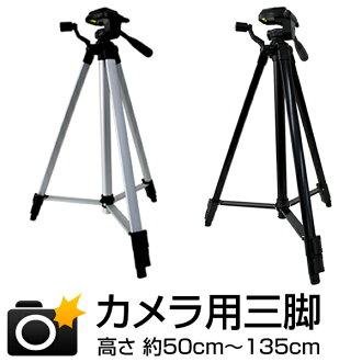相機三腳架的單反緊湊型相機三腳架相機站羽量級單反相機三腳架三腳架攝像機三腳架 3 階段伸縮容易射擊 10P01Oct16 數碼單反攝像機特殊情況