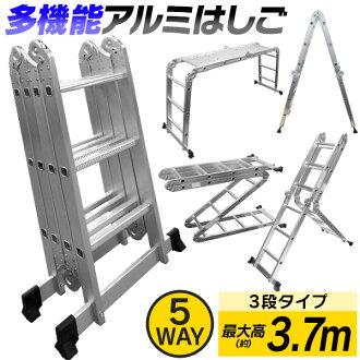 梯子梯子梯子梯子腳手架通用梯子多功能梯 3.7 m 鋁梯折疊式超級女人
