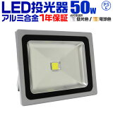 �ں���1500�ߥ����ݥ�������ۢ��ŷ���1�̢�LED ����� 50W 500W���� LED����� ����� 6000K ����120�� �ɿ�ù� 3m�������դ� ����̵�� ��led�饤�� ������ ������ ����� ��־��� �ʥ����� ���� ���� ���� ���� �͵���