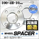 【最大1200円クーポン配布中】ホイールスペーサー 10mm PCD100-4H シルバー 2枚セット 送料無料 B07S