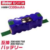 伦巴舞电池500700 系列 互换电池3500mAh 大容量 iRobot Roomba  【伦巴舞专用 机器人吸尘器自动吸尘器电池交换】BATI014[ルンバ バッテリー 500 700 シリーズ 互換バッテリー 3500mAh 大容量 iRobot Roomba  【ルンバ