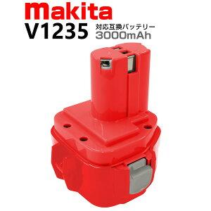 マキタバッテリー1235対応互換12VV1235
