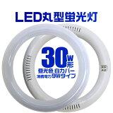 �ں���2000��OFF�����ݥ��LED�ָ��� �ݷ� 30W�� LED�ָ��� 30W�� �ݷ� LED�ָ��� 30W �ݷ� LED�ָ��� 30W�� LED�ָ��� �ݷ�LED 30W LED�ָ��� �ݷ� 30W�� LED�饤�� LED�ָ��� 30W �ݷ��ָ��� ���?���������� ����̵�� 10P01Oct16