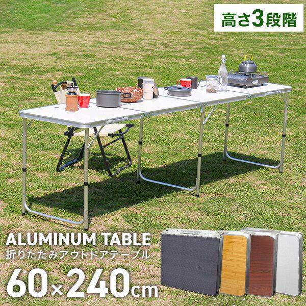 【最大1000円OFFクーポン】アウトドア テーブル 折りたたみ テーブル レジャーテーブ…...:weiwei:10014453