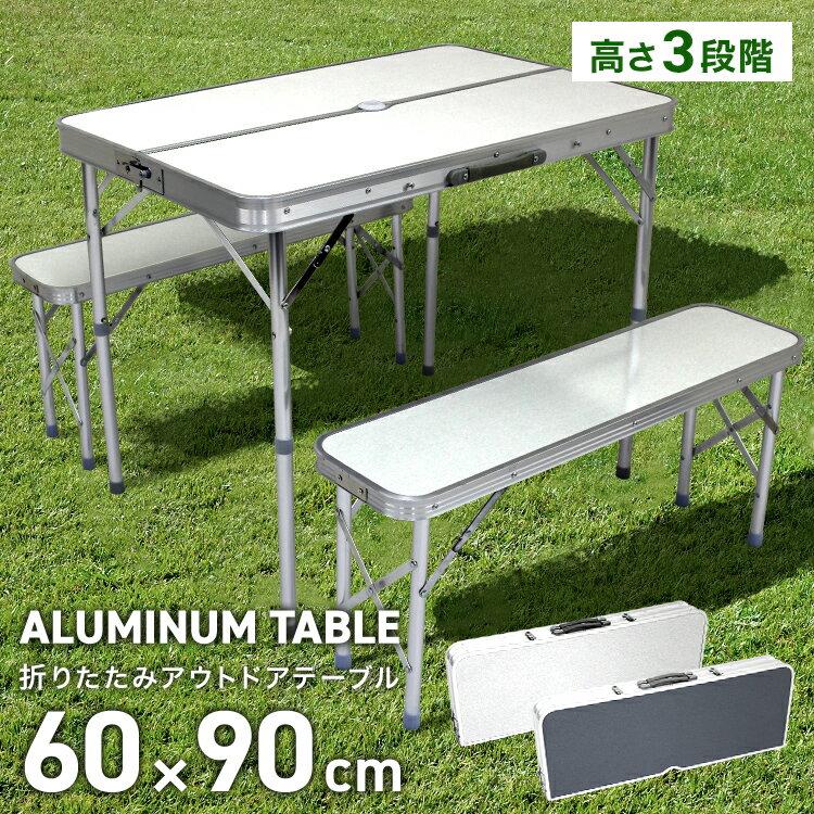 【着後レビューでクーポン】アウトドア テーブル 折りたたみ テーブル ベンチ ベンチセット…...:weiwei:10017083
