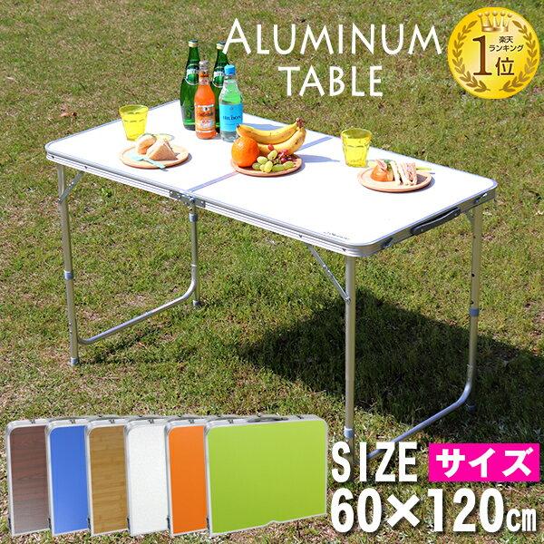 送料無料最大2000円クーポン配布中≪楽天ランキング1位≫アウトドアテーブル折りたたみテーブルレジャ